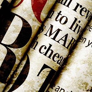 מן העיתונות